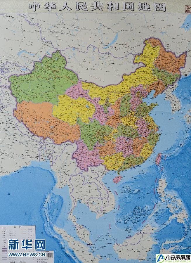 地图中海南省,海南岛以及南海诸岛的地理关系及行政区划变得更为清晰